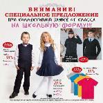 Мальчики и девочки: От надежных колясок до крутой школьной формы и стильных причесок, Фото: 2