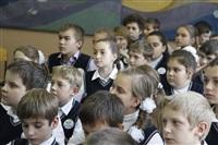 Единый классный час в средней общеобразовательной школе № 17, Фото: 10