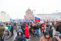 Митинг-концерт в честь годовщины присоединения Крыма к России, Фото: 18