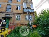 Пожар на ул. Шухова в Туле, Фото: 5