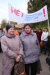 Митинг Тульской федерации профсоюзов, Фото: 17