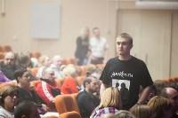Вадим Самойлов в Туле, Фото: 34