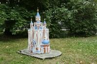 Россия в миниатюре: выставка в Царицыно, Фото: 32