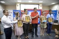 Финал городского турнира «Тульский Токарев», Фото: 76