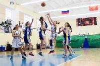 Женский баскетбол, Фото: 16
