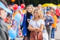 Школодром-2017, Фото: 194