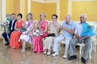 В Туле чествовали молодожёнов и супругов-юбиляров, Фото: 26