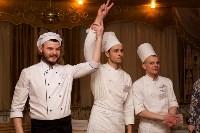 В Туле выбрали трёх лучших кулинаров, Фото: 137