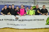 Кубок сборных дивизионов - 2016, Фото: 145