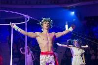 Тульский цирк, Фото: 7