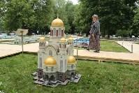 Россия в миниатюре: выставка в Царицыно, Фото: 38