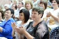 День российской почты - 2016, Фото: 42