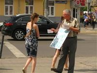 """Пикеты против застройки """"Кировца"""", Фото: 2"""