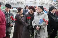 Открытие мемориальной доски Аркадию Шипунову, 9.12.2015, Фото: 9