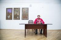 Мастер-класс от Дмитрия Губерниева, Фото: 9
