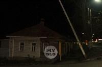 На улице Пролетарской столб падает на газовую трубу, Фото: 8