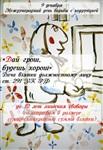 Открытки, выпущенные  МВД РФ ко Дню борьбы с коррупцией, Фото: 8