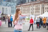 День города - 2015 на площади Ленина, Фото: 64