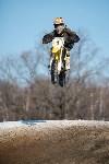 Соревнования по мотокроссу в посёлке Ревякино., Фото: 67