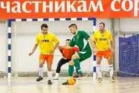 Первенство ТО по мини-футболу. Заключительный тур., Фото: 15