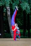 День рождения Белоусовского парка, Фото: 8
