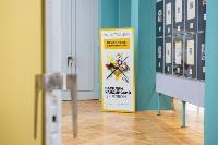 В Туле открылась выставка Кандинского «Цветозвуки», Фото: 9