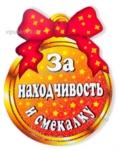 Sergey_q, Фото: 63