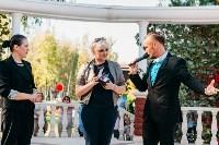 Кубок Грумант-2015, Фото: 68