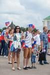Матч Испания - Россия в Тульском кремле, Фото: 60