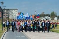 В Туле более 2500 учащихся вузов и колледжей посвятили в студенты, Фото: 45