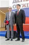 Награждение лауреатов премии им. С. Мосина, Фото: 13