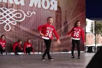 Танцевальный фестиваль на площади Ленина. 13.09.2015, Фото: 22