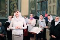 Пасхальная служба в Успенском кафедральном соборе. 11.04.2015, Фото: 33