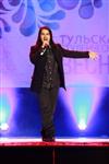 """""""Студенческая весна - 2014"""", Фото: 45"""