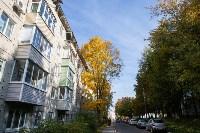 Золотая осень в Туле-2019, Фото: 58