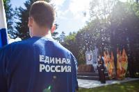 В Советске открыли мемориал, Фото: 2