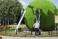 Арт-объект «Зеленая планета», Фото: 10
