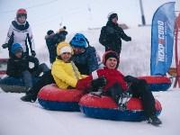 Зимние развлечения в Некрасово, Фото: 72