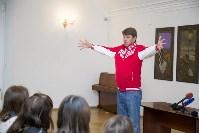 Мастер-класс от Дмитрия Губерниева, Фото: 16