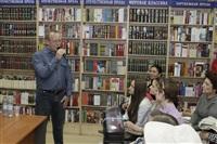 Юрий Вяземский на встрече с читателями, Фото: 2