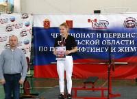 В Туле прошли чемпионат и первенство области по пауэрлифтингу, Фото: 9