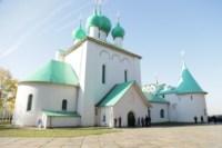 Открытие памятника Дмитрию Донскому, Фото: 6