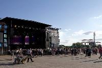 Открытие фестиваля «Среднерусская возвышенность», Фото: 1