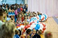 Открытый кубок региона по художественной гимнастике, Фото: 2