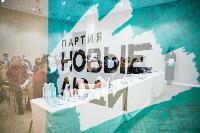 Фестиваль кино, мастер-классы и арт-объект в Узловой: в Туле названы победители «Марафона идей», Фото: 2