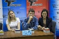 Финал городского турнира «Тульский Токарев», Фото: 37