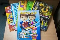 Теперь и в Туле: Учись и играй с книгами с дополненной реальностью от DEVAR, Фото: 2