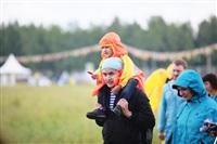 """""""Дикая Мята - 2014"""", Фото: 30"""