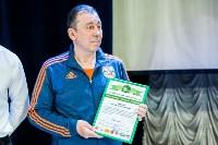 Цемония награждения Тульской Городской Федерации футбола., Фото: 33