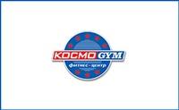 Космо-GYM, фитнес-центр, Фото: 8